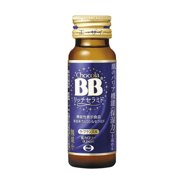 Product Detail - EISAI Chocola BB Rich Ceramide Suplement Drink 50ml - image 0