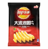 LAY'S Potato Chips Pure Spicy Flavor 145g+20g