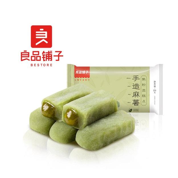商品详情 - [中国直邮] 良品铺子 手造麻薯糯米糍抹茶味150g - image  0
