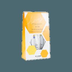 【便携装】日本杉养蜂园 柚子蜂蜜 105g 7条入