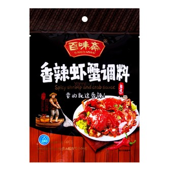 BAIWEIZHAI Spicy Shrimp and Crab  Cooking Sause 160g