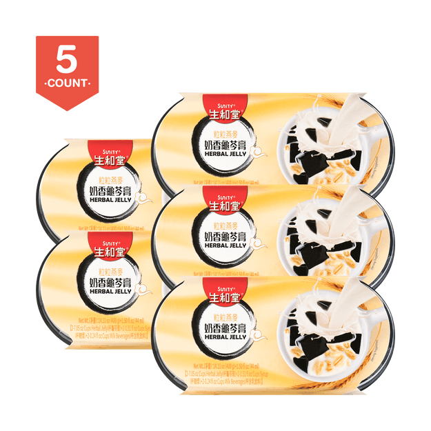 Product Detail - 【Pack of 10】SUNITY Milky Oatmeal Herbal Jelly 2 Cups 444g * 5 - image 0