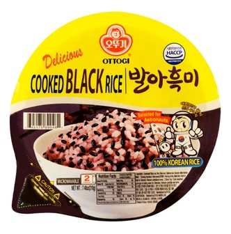 OTTOGI Cooked Black Rice 210g