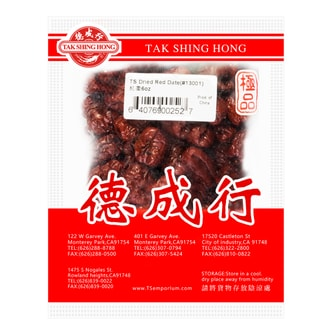 TS Dried Red Date 170g