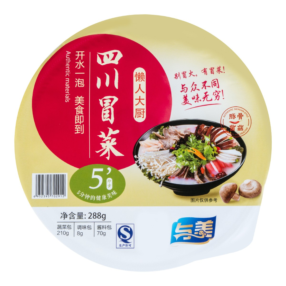 Yamibuy.com:Customer reviews:YUMEI  Master Chief Sichuan Instant Hot-pot 288g