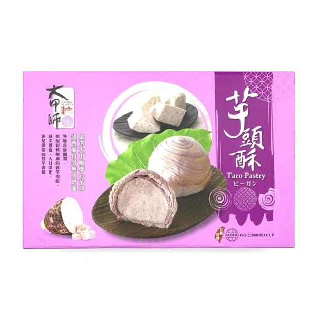 商品详情 - [台湾直邮]台湾大甲师 芋头酥 400g 8入 - image  0