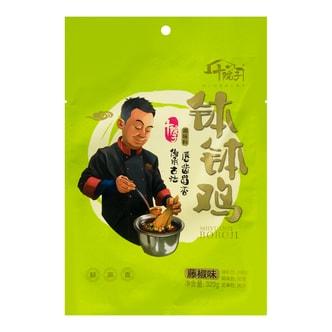 十院子 钵钵鸡调料 藤椒味 320g
