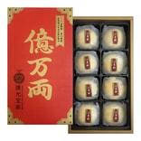 [台湾直邮] 陈允宝泉 小月饼 8枚入