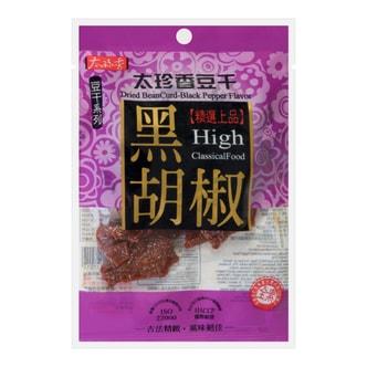 台湾太珍香 精选上品 黑胡椒豆干 120g