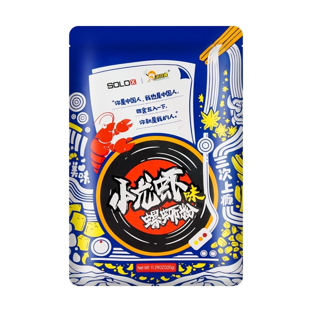 Product Detail - HAOHUANLUO Crayfish Taste River Snails Rice Noodle Spicy Flavor 320g - image 0
