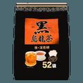 日本OSK 油切黑乌龙茶 52袋入 260g