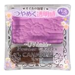 CANMAKE Powder Cheeks SPF 25 PA++ #PW39 Violet Purple 4.4g