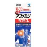 【日本直邮】日本小林制药 安美露 肩背酸 风湿 关节痛  #红色 80ml