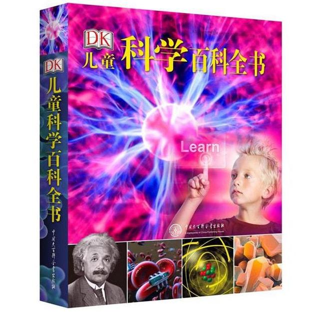 商品详情 - DK儿童科学百科全书 - image  0