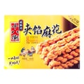 GUIFAXIANG Fried Dough Twist Assorted Flavor 140g
