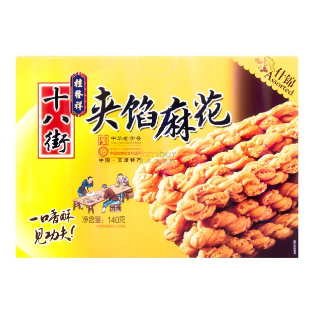 Product Detail - GUIFAXIANG Fried Dough Twist Assorted Flavor 140g - image 0