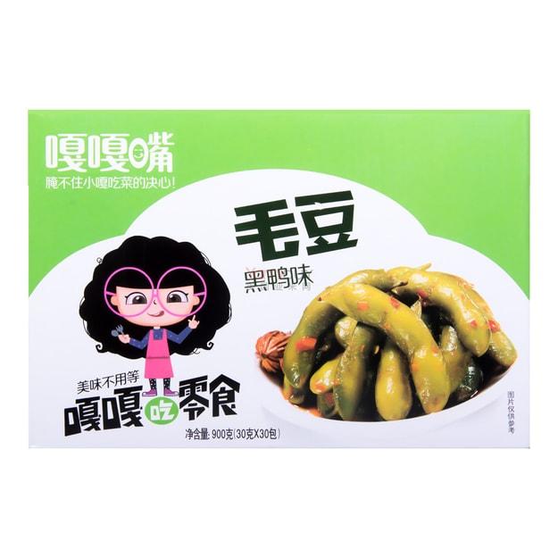 商品详情 - 嘎嘎嘴  爽口卤毛豆 香辣味 30包入 900g - image  0