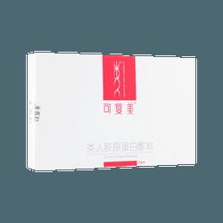 可复美 类人胶原蛋白敷料祛痘敏感术后修复贴 粉膜 5片 电商专供版 成分与院线版一样