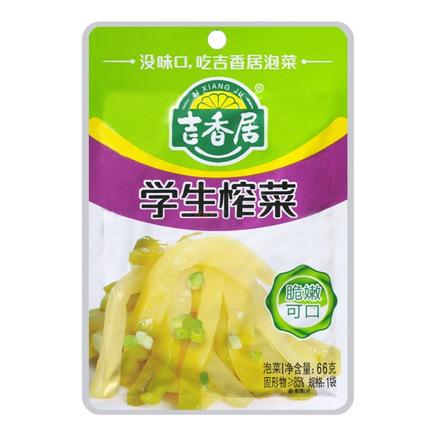 商品详情 - 吉香居 即食小菜 学生榨菜 66g - image  0