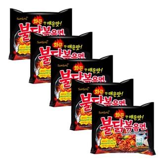SAMYANG Stir-Fried Noodle Hot Spicy Chicken Flavor Ramen 5 Bags