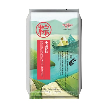 ONETANG Rice Dumplings with Crayfish 3pc 300g