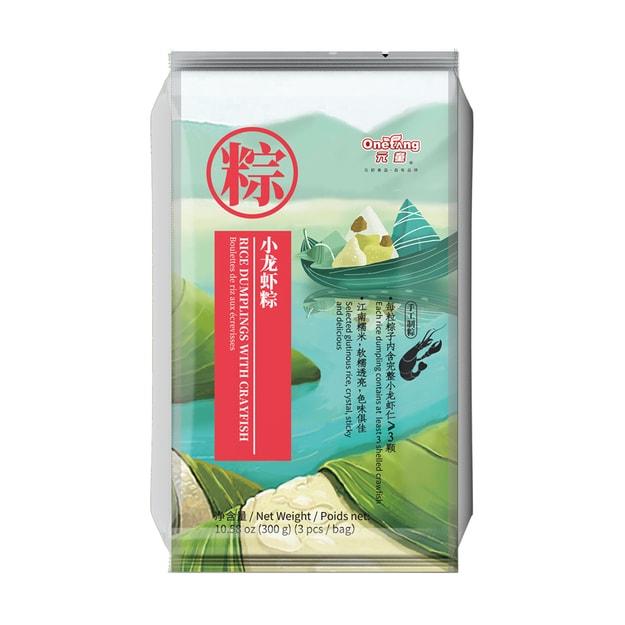 商品详情 - 元童 小龙虾粽 3枚入 300g - image  0