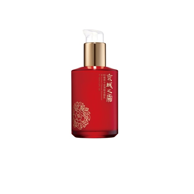 Product Detail - NARUKO Jing Cheng 60 Actives Ultimate Moistuerizer 120ml - image 0