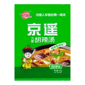 JINGYAO FOOD HU LA TANG Mild Spicy Soup Flavor 240g