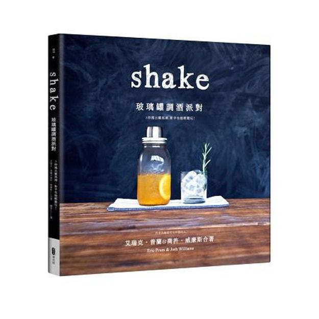 Product Detail - 【繁體】玻璃罐調酒派對:3秒搖出雞尾酒,新手也能輕鬆玩! - image 0