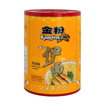 KAMFEN E-MEN NDL CHICKEN BOX 380g 5PCS