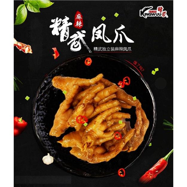 Product Detail - KINGWUU Chicken Feet 240g/bag - image  0