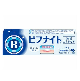 KOBAYASHI Acne Care Biff Night S Cream 18g