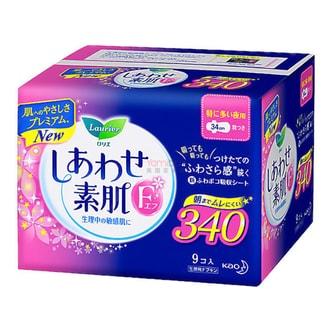 日本KAO花王 LAURIER乐而雅 F透气系列 超薄棉柔卫生巾 夜用型 34cm 护翼型 9片入