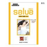 韩国SALUA 轻薄胸垫冰丝背心 黑色