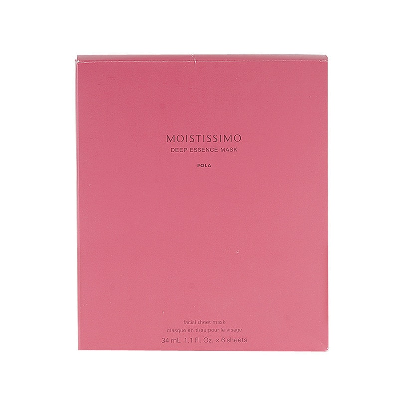 Product Detail - POLA  MOISTISSIMO DEEP ESSENCE MASK - image 1