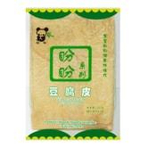 盼盼牌 优质豆腐皮 227g 【保质期12个月】