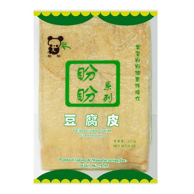 Product Detail - Bean Curd Skim Cia Dau Hu 227g 【Shelf Life 12 Months】 - image  0