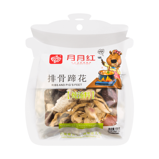 Product Detail - YUEYUEHONG Rib\'s and Pig\'s Feet Soup Ingredients 158g - image 0