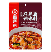 HAIDILAO Sea fishing three pepper spicy fish seasoning 150g