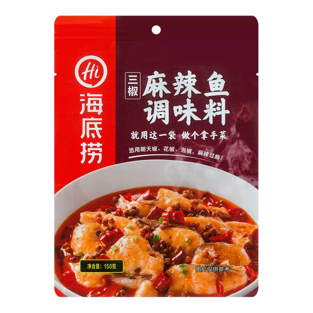 Product Detail - HAIDILAO Sea Fishing Three Peeper Spicy Fish Seasoning 150g - image 0