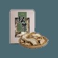 【中国直邮】网易严选 干制松茸 50克 汤料炖汤 补品材料 干货调料食材