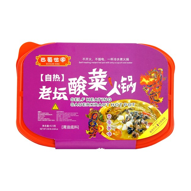 Product Detail - BASHUSHIJIA Self Heating Sauerkraut Hot Pot 415g - image  0