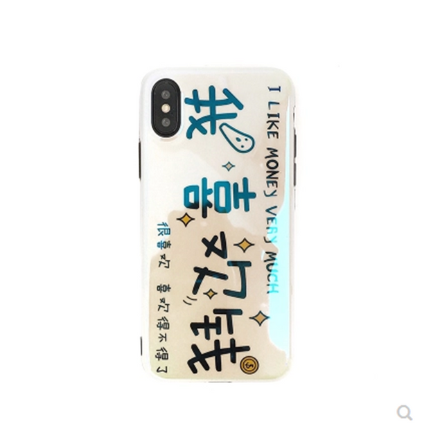 Product Detail - Learn&Work Creative Chinese Latter Silicone Cell Phone Case  for iPhoneX White - image 0