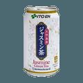 日本ITO EN伊藤园  茉莉花茶 罐装 340ml