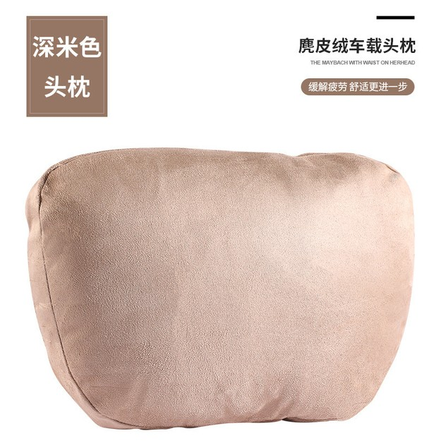 Product Detail - RAMBLE Car Headrest Neck Support Seat / Maybach Design S Class Soft Universal Pillow Neck Rest Cushion Deep Beige 1 pc - image 0