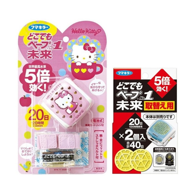 Product Detail - HELLO KITTY Portable Electronic Insect Repellent Watch - image 0