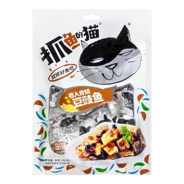 商品详情 - 多优多 抓鱼的猫 豆豉鱼 80g - image  0