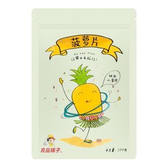 BESTORE Pineapple Slices 100g