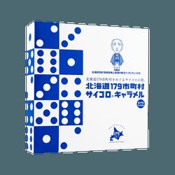 【年末SP限定】【收藏向】日本DONAN SHOKUHIN 北海道179城市名称版本 骰子焦糖 糖果 285g