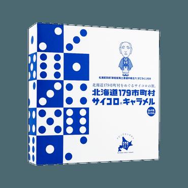 DONAN SHOKUHIN Hokkaido 179 Cities Dice Caramel Candy 285g